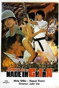Sha shou ying (1981)