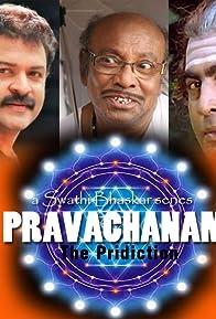 Primary photo for Pravachanam