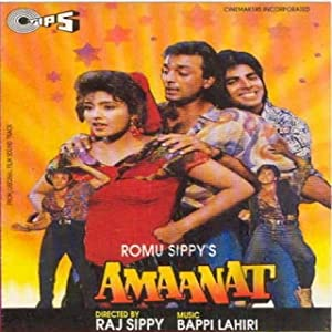 Watch free movie hq Amaanat by Raju Subramaniam [2048x1536]