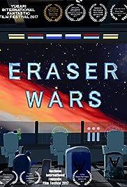 Eraser Wars Poster