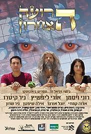 Download The Last Shepherd (2013) Movie