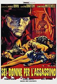 6 donne per l'assassino (1964)