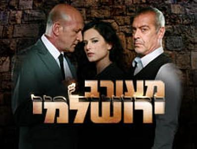 Latest english movies torrents free download Ahava Ze Ha-Kol [360p]
