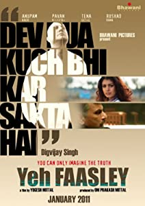 Best website to watch free movie Yeh Faasley [hdrip]