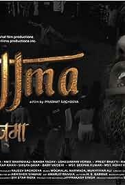 Majjma (2021) HDRip Hindi Movie Watch Online Free
