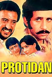 Protidan Poster
