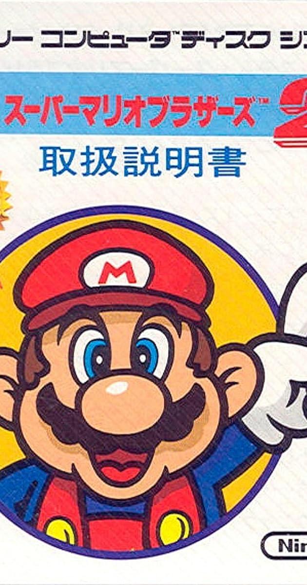 Super Mario Bros  2 (Video Game 1986) - Release Info - IMDb