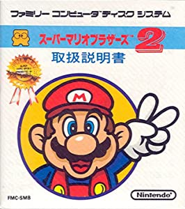 imovie 3.0 download Super Mario Bros. 2 Japan [Mp4]