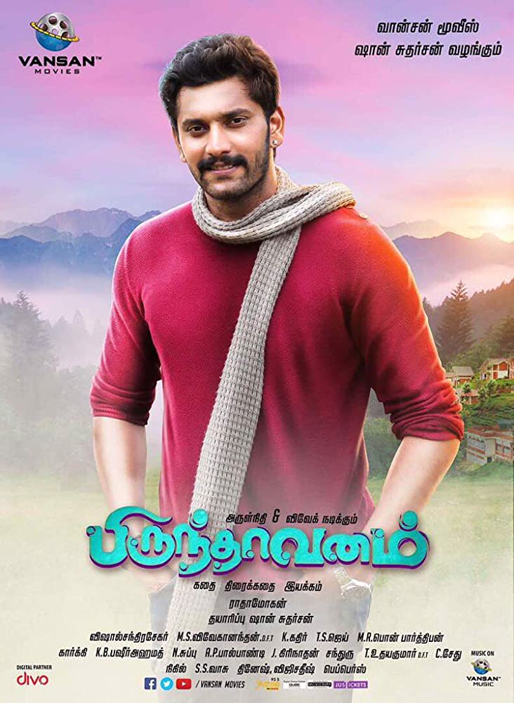 Brindavanam (2019) Hindi Dubbed 500MB HDRip 720p HEVC x265