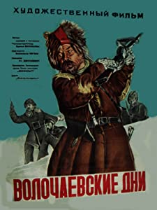 Sites to download english movies Volochayevskiye dni [XviD]