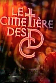 Le cimetière des CD (1994)
