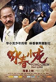 Yong chun xiao long Poster