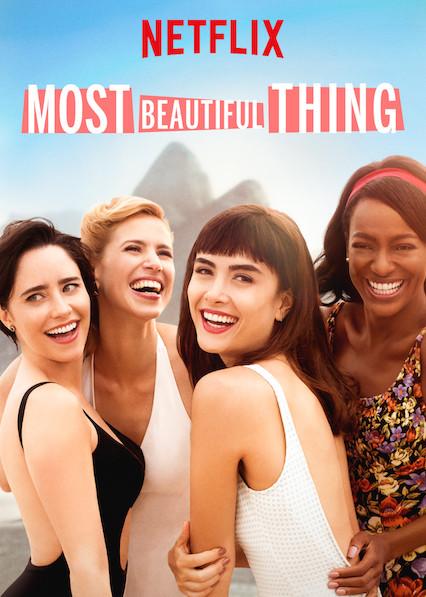 Самая красивая вещь (1 сезон)