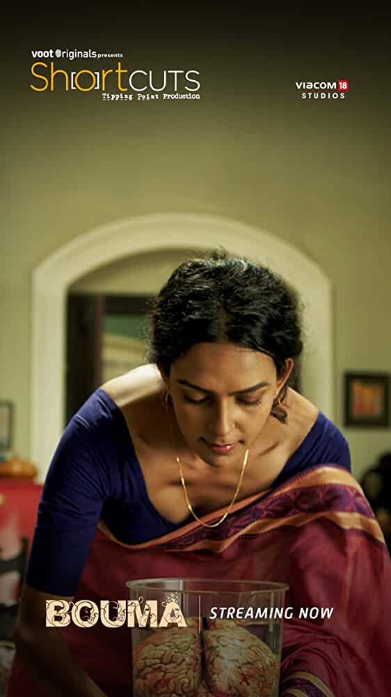 Bouma (2019) Bengali