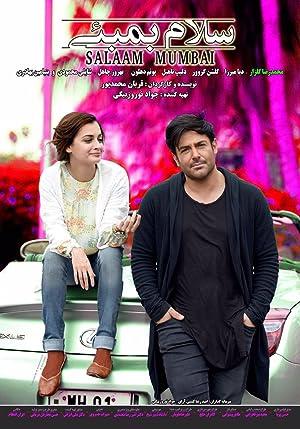 Hello Mumbai: Salaam Mumbai movie, song and  lyrics