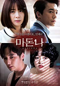 Best sites to download dvd quality movies Madonna by Yoon Joon-Hyeong [BRRip]