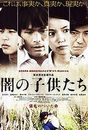Yami no kodomo-tachi Poster