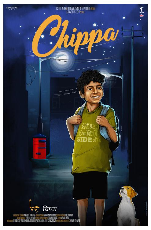 Chippa 2020 Full Movie Hindi 300MB HDRip 480p ESubs Download