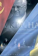 Ukraina. Tochka otscheta