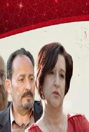 Al Dawama Poster