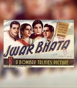 Jwar Bhata movie, song and  lyrics