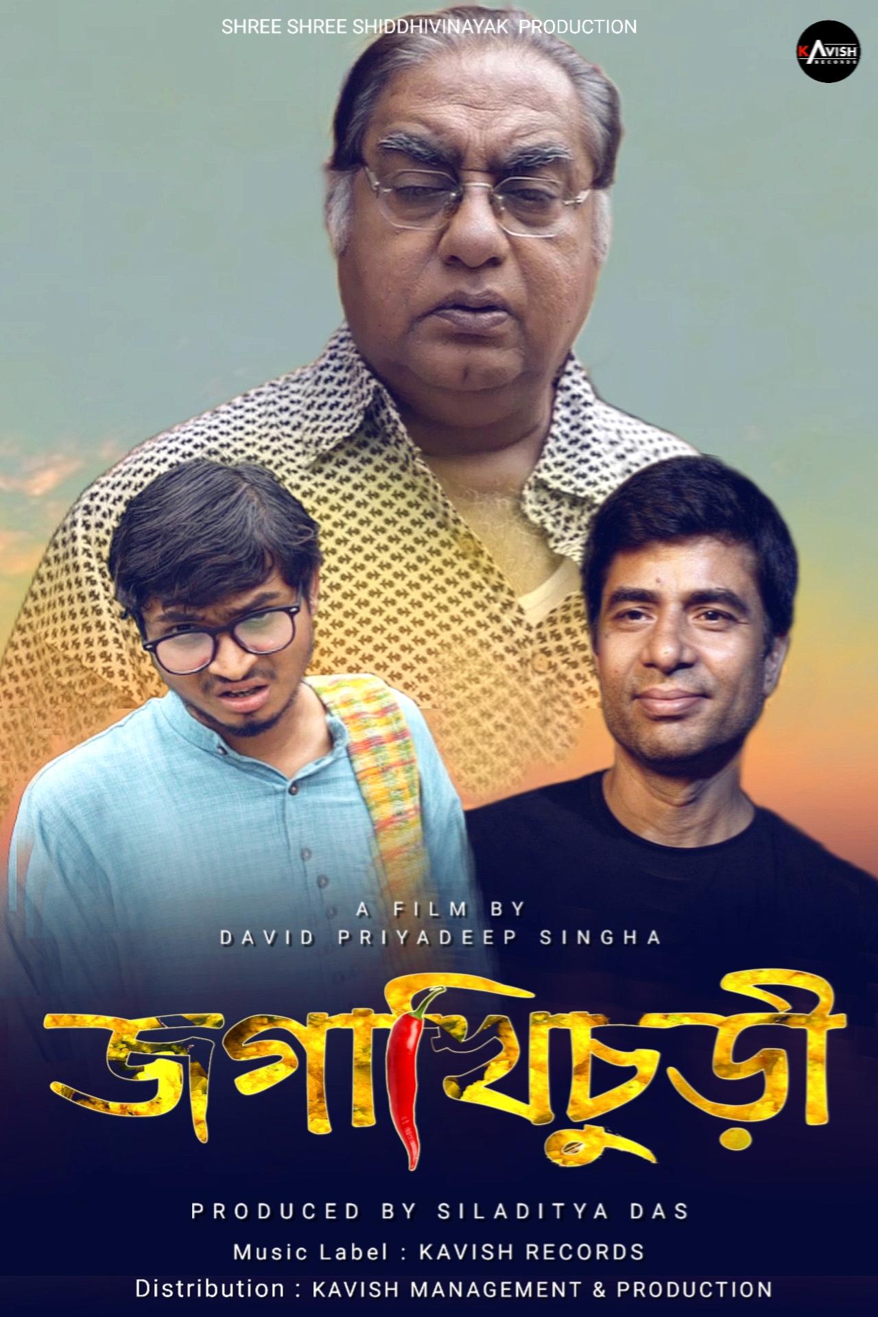 Jogakhichuri 2021 Bengali Full Movie 720p HDRip 1GB   350MB Download