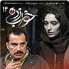 Khabzadeh (2020)