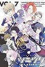 Tsukiuta (2016) Poster