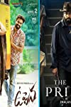 'The Priest' to 'Uppena': 11 south Indian films newly released on Ott