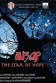 Mizar: The Star of Hope Poster