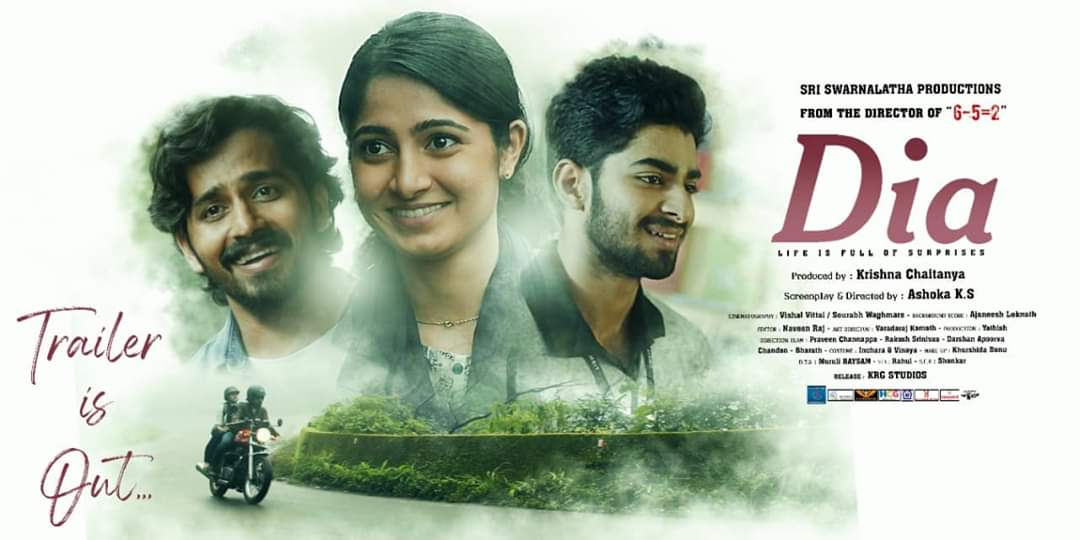 Dia 2020 Kannada Full Movie 350MB HDRip ESub