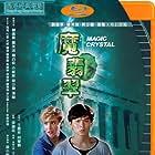 Cynthia Rothrock and Andy Lau in Mo fei cui (1986)