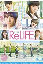 ReLIFE (2017) Relife 720p