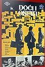 Doci i ostati (1965) Poster