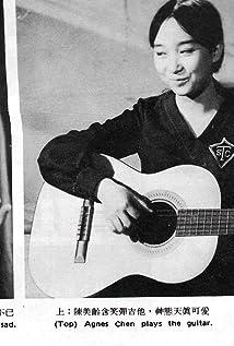 Agnes Chan Picture