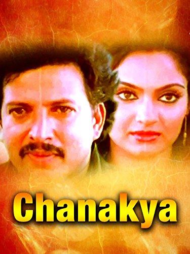 Chanakya ((1984))