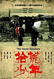 The Home Gleaners Poster