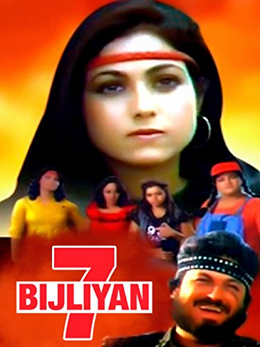 7 Bijliyaan 1988 Imdb The films showcase only a handful of the jedi's deaths, but badass adorable: 7 bijliyaan 1988 imdb