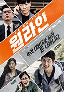 GRATIS ver online One-line by Yang Kyung-mo [mp4] [1280x1024] [UHD]