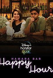 «Счастливый час» в баре Хамара / Hamara Bar Happy Hour