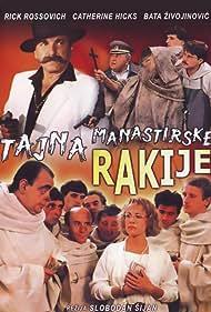 Tajna manastirske rakije (1988)