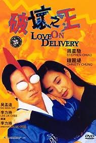 Stephen Chow and Christy Chung in Poh wai ji wong (1994)