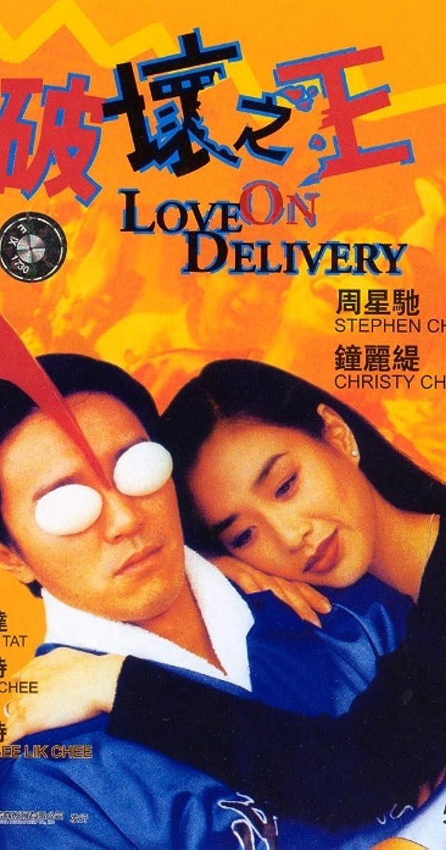 Vua Phá Hoại - Love on Delivery (1994)