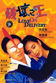 Primary photo for Love on Delivery
