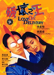 Movie mp4 download psp Poh wai ji wong [[480x854]