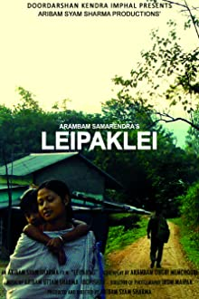 Leipaklei (2013)