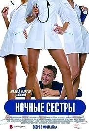 Night Nurses Poster