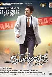 Anjaniputra (2017) HDRip Kannada Movie Watch Online Free