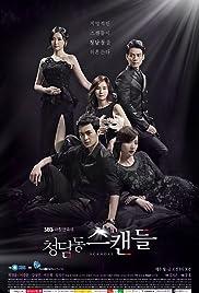 Cheongdamdong Scandal Poster