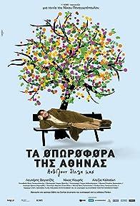 Primary photo for Ta oporofora tis Athinas